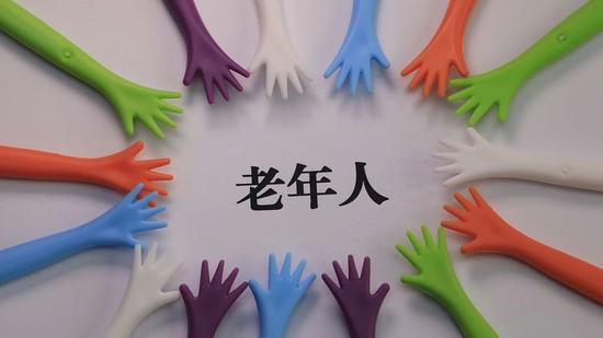 ▲资料图 图片来源:视觉中国