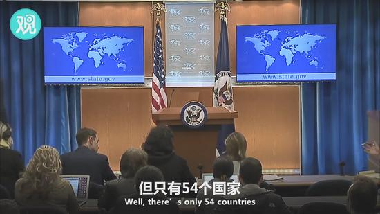"""视频截图:简报会末了,马修·李再次就""""54个国家没有再增加""""追问艾布拉姆斯"""