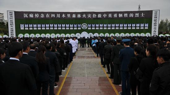 追悼会现场。新京报记者吴江 摄