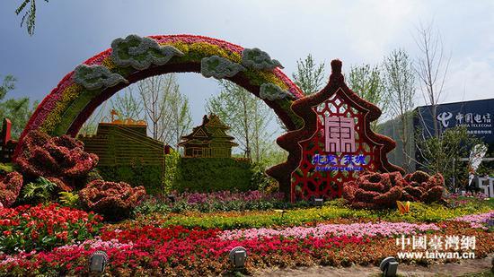 世园会美景。(中国台湾网发)