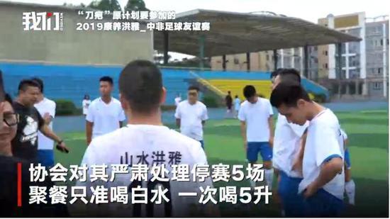 专家:南京此次病例绝大部分都接种过疫苗 有保护作用