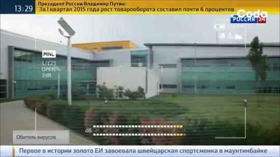 俄媒此前关于卢添尔实验室的报。道