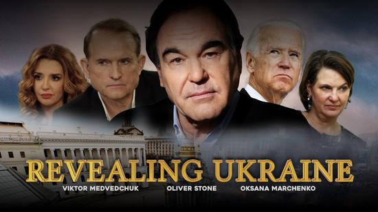 奥利弗·斯通(中)2019年上映的新纪录片《揭示乌克兰》 图自:IMDb