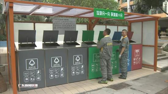 某小区垃圾投放中心 本文图片均来自微信公众号@广东新闻联播