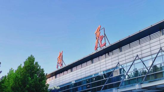 北京南苑机场。资料图