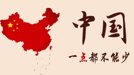中国,一点都不及少