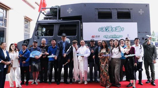 微博携手当代艺术家张洹开启#洹洹西游#创作之旅