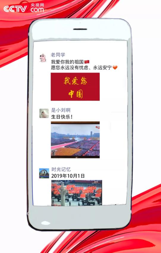 天津市北辰区委原常委钟学军接受审查调查