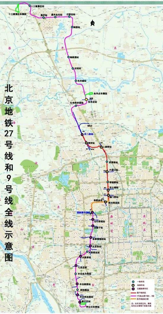 """北京昌平线南延:至蓟门桥站""""握手""""12号线"""