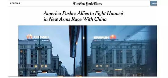 ▲《纽约时报》报道原文截图