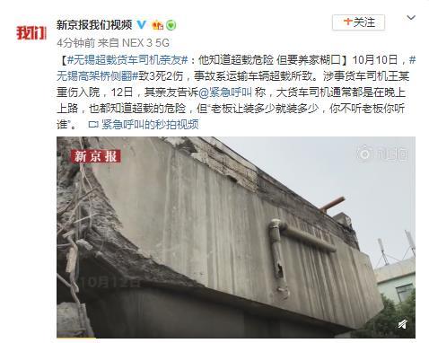 香港警嫂开微博:万一发生不幸 想有人站在我们这边