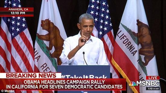 8日,奥巴马在加州 MSNBC视频截图