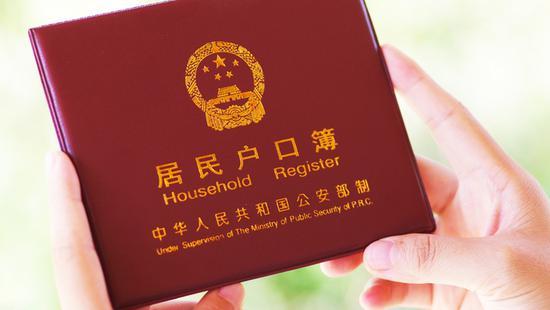 毕业生落户上海愿望成空向用人单位索赔 单位违约需担责