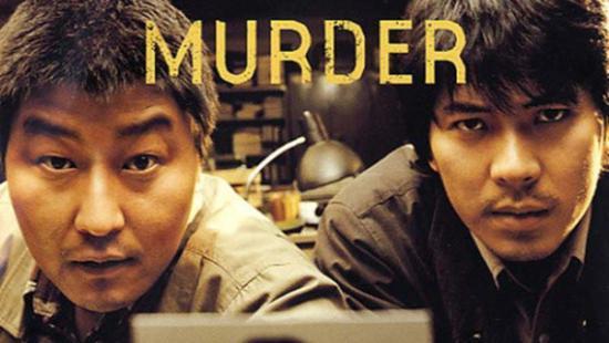 杀人回忆连环杀手落网却无法追责 若在中国会怎样