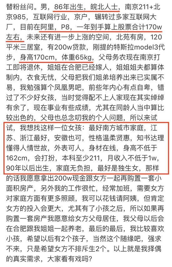 驻光大集团纪检监察组构建与党委会商常态化机制