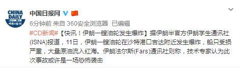腾讯控股9月9日斥资3762.42万港元回购11万股