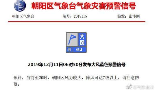 报告:四季度北京写字楼吸纳量回暖租金继续下调