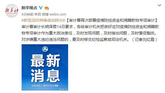 """湖北省印发专项方案着力破解民营小微企业""""首贷难"""""""