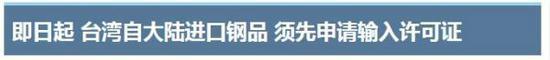 台湾《工商时报》报道截图