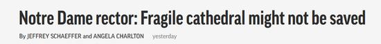 巴黎圣母院院長:教堂可能無法完全恢復