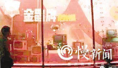 ▲金鹊电视曾是重庆商场橱窗里的潮品