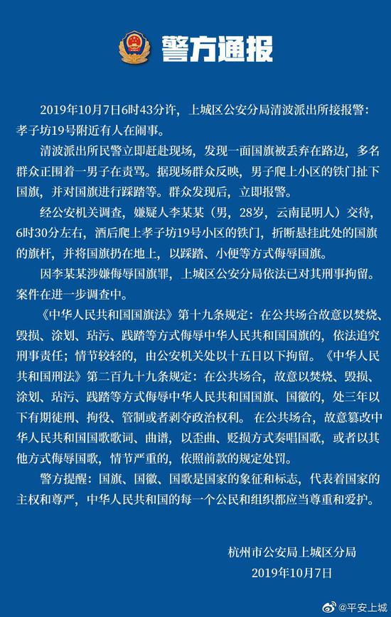 P2P加速出清:深圳公布首批失信名单 逾期最高超千天