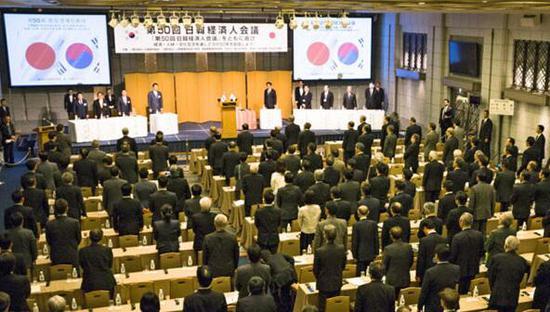 2018年的日韩经济人会议