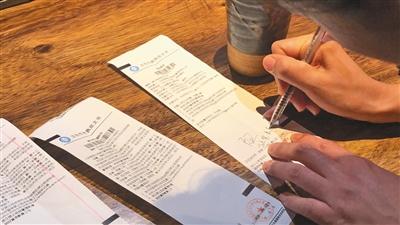 检查结束后,朝阳区卫监所开具卫生行政执法文书,店内负责人签字确认。新京报记者 周的 摄