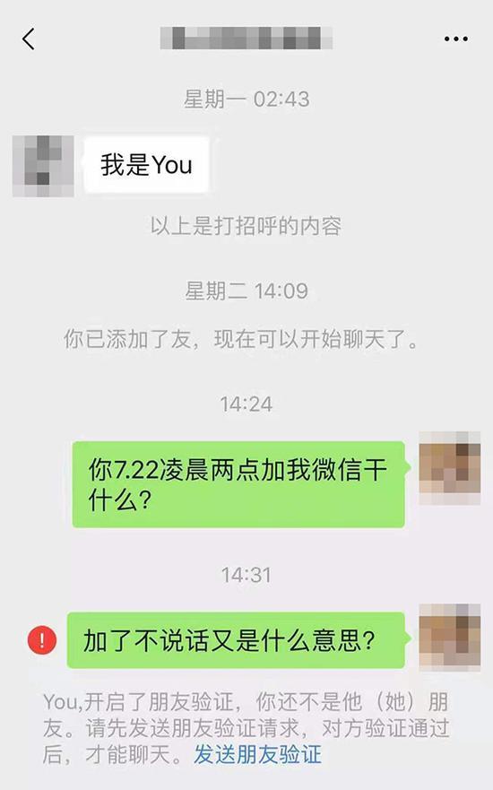 荣威i6 MAX配置曝光 配3平方米全景天幕