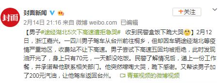 东富龙和汉钟精机:财大副教授钱逢胜个人原因辞独董