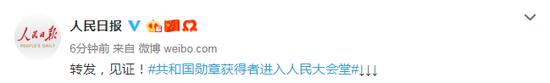 韩国军方宣布不参加日本海上自卫队阅舰式