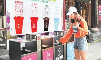 """北上广深相继立法 中国进入垃圾分类""""强制时代"""""""