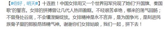 """董明珠混改前夕""""紧急""""成立新公司"""