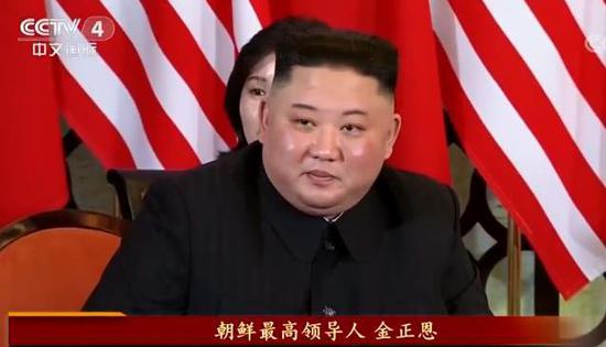 金正恩首次回答外媒记者提问 是在这个会议上