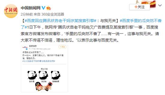 记中国专家组助力苏丹抗疫