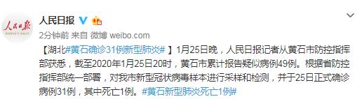 """陈生强《学习时报》撰文:数字科技助力""""数字中国"""""""
