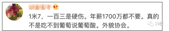 这是中国也是世界上电压等级最高、输电距离最远的电力工程,它的作用是将新疆的能源汇集在一起,变成电能,以零延迟的速度传递到中国版图上对角线的另一端——安徽古泉。