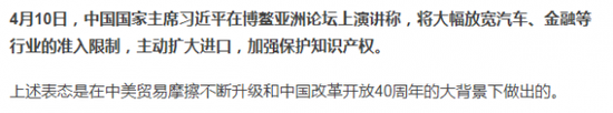 BBC中文网报道截图