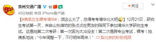 """台湾绿媒叫嚣""""中国病夫""""侮辱了谁?"""
