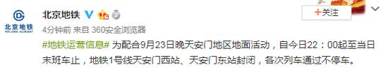 福汽集团原董事长凌玉章逝世 享年74岁