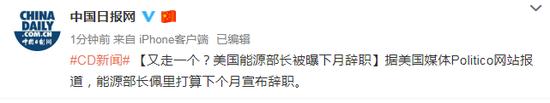 金螳螂:总经理曹黎明因个人涉嫌行贿被实施留置调查