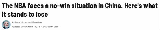 侠客岛:关键时间节点 美制裁中国公司的说辞与用意
