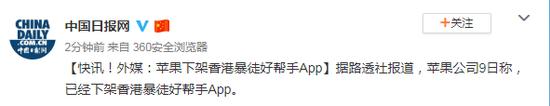 微软Win 10X飞马座项目曝光 或为传统本带来全新界面