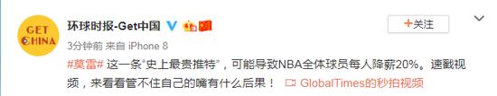 小米总裁林斌连续三日减持套现超3亿 部分将用于慈善