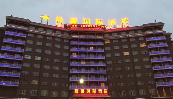 欣源KTV位于欣源国际酒店4楼。新京报记者 雷燕超 摄