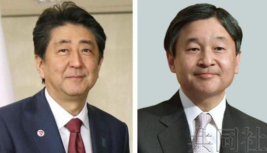 日本首相安倍晋三和日本皇太子