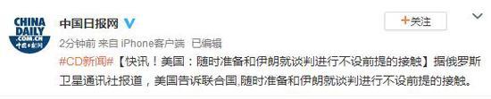 中国海军护航11年是怎么回事?中国海军护航11年原文说了什么?
