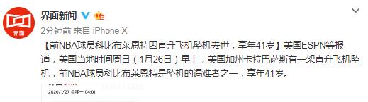 中牧股份旗下药厂疫苗致布病事件专家:还需进行排查