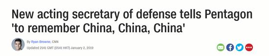 """网站公告_美代理防长上任第一天_就要求五角大楼""""记住中国"""""""
