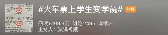 chinesefoot3黑冰女王_足恋国产免费视频_船袜学生足j在线播